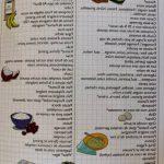 Comparateur Maigrir des cuisses en marchant Test complet - slimjet