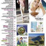 Acheter Maigrir des cuisses et mollets | Vanefist Neo - Avis des forums