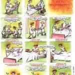 Hallux valgus percutané technique du pansement - chirurgie du pied - clinique du parc lyon
